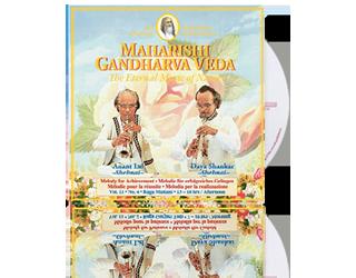 Anant Lal / Daya Shankar (Shehnai) Achievement (13-16 hrs), CD