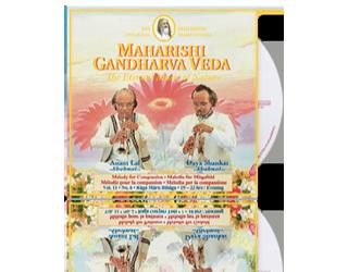 Anant Lal / Daya Shankar (Shehnai) Compassion (19-22 hrs), CD