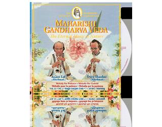 Anant Lal / Daya Shankar (Shehnai) Patience (7-10 hrs), CD
