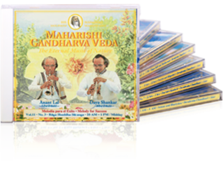 Complete Set Shehnai Duet Anant Lal and Daya Shankar, 8 CDs