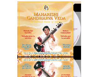Devabrata Chaudhuri (Sitar) Serenity (7-10 hrs), CD