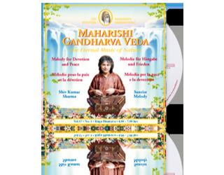 Shiv Kumar Sharma (Santoor) Devotion & Peace (4-7 hrs), CD