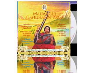 Sumitra Guha, Vocal, (19-22 hrs), CD