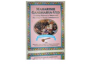 Gandharva Veda Achievements
