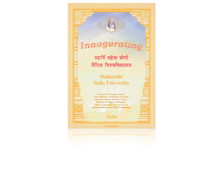 Maharishi Vedic University – Inauguration