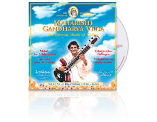 Devabrata Chaudhuri (Sitar) Achievement (13-16 hrs), CD