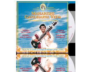Devabrata Chaudhuri (Sitar) Wisdom (10-13 hrs), CD