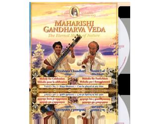 Raga Bhairavi, CD