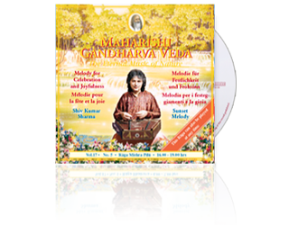 Shiv Kumar Sharma (Santoor) Celebration & Joyfulness (16-19 hrs), CD